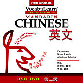 Vocabulearn ® Mandarin Chinese - English Level 2 by Inc. Penton Overseas