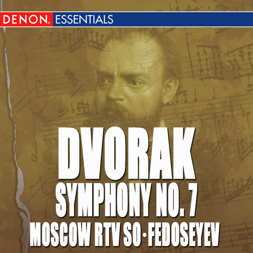 Dvorak: Symphony No. 7 - Serenade for Stings by Various Artists
