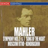 Mahler: Symphony Nos. 5 & 7
