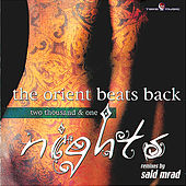 Two Thousand & One Nights by Said Mrad