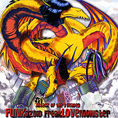 The Attack of the 3 Headed Funkazoid Freaklovemonster by Mama's Gravy