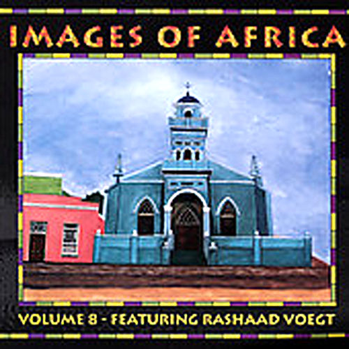 Images of Africa, Vol. 8 by Abakhanyisi Brothers of Love