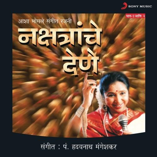 Nakshatrache Dene 1-2 by Asha Bhosle