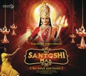 Jai Santoshi Maa by Various Artists
