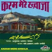 Karam Mere Khwaja  (Urdu Devotional ) by Anupama