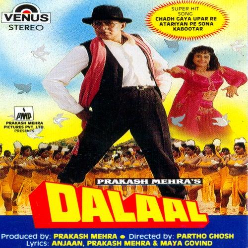 Dalaal (Hindi Film) by Various Artists