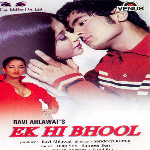 Ek Hi Bhool (Hindi Film) by Various Artists