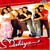 Mahiya (Hindi Film) by Various Artists