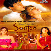 Souten (Hindi Film) by Various Artists
