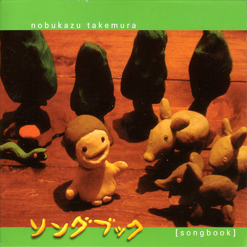 Songbook by Nobukazu Takemura