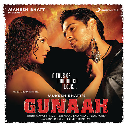 Gunaah by Various Artists