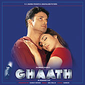 Ghaath by Various Artists