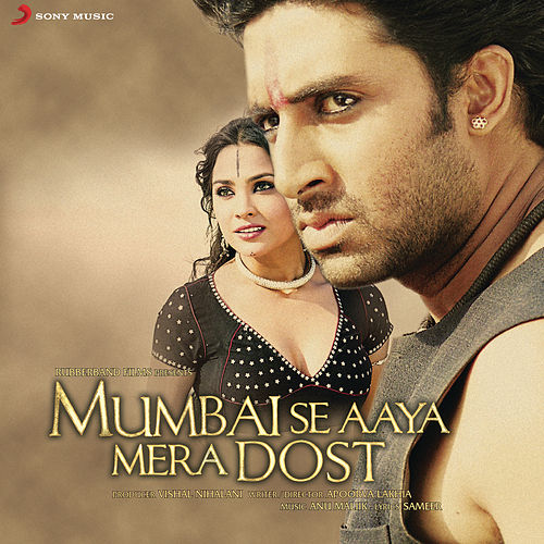 Mumbai Se Aaya mera dost by Various Artists