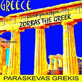 Greece - grece / zorbas the greek / gitonia ton aggelon by Paraskevas Grekis