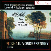 Mozart. Piano Concertos. Vol. 2 by Mikhail Voskresensky