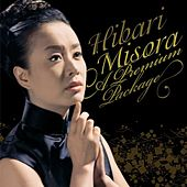Hibari Misora Premium Package Best 70+1 Songs by Hibari Misora