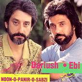 Noon O Panir O Sabzi by Various Artists