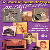 37 Songs, 37 Singers, 37 Years  (CD 3) by Various Artists