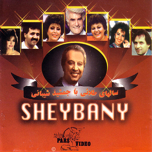 Jamshid Sheybani And Friends by Various Artists