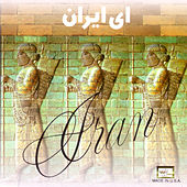 Ay Iran by Various Artists