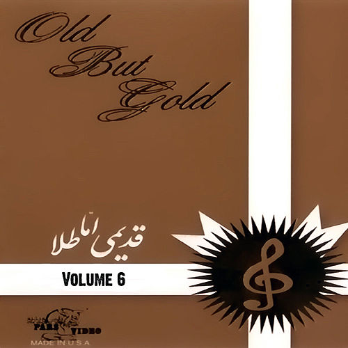 Old But Gold Vol. 6 by Various Artists