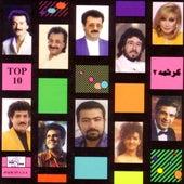 Kereshmeh 2 (Top 10) by Various Artists