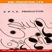 Hum Sukhan Fahem Hain by Various Artists
