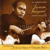 Swara Samrat by Ali Akbar Khan