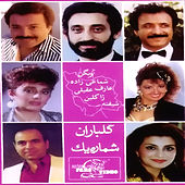 Gholbaran #1 by Various Artists