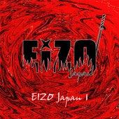 Eizo Japan 1 by Eizo Japan