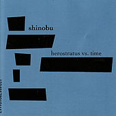 Herostratus vs Time by Shinobu