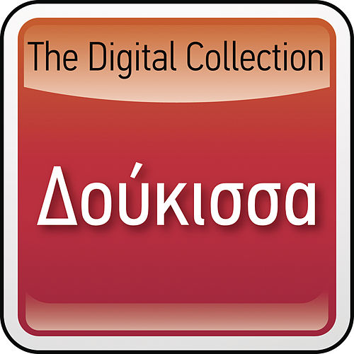 The Digital Collection by Doukissa (Δούκισσα)