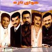 Havayeh Tahzi by Various Artists