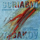 Scriabin: Symphony N 3 - Emil Tabakov: Concerto for 15 Strings by Various Artists