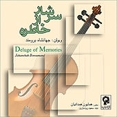 Sarshar az khatereh (Deluge of Memories) by Jahanshah Boroumand