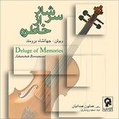 Sarshar az khatereh (Deluge of Memories) by Jahanshah Boroumand