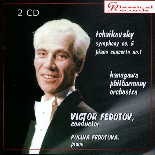 Tchaikovsky. Victor Fedotov, Polina Fedotova by Various Artists