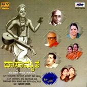 Dasamruta - Purandaradasa Songs by Various Artists