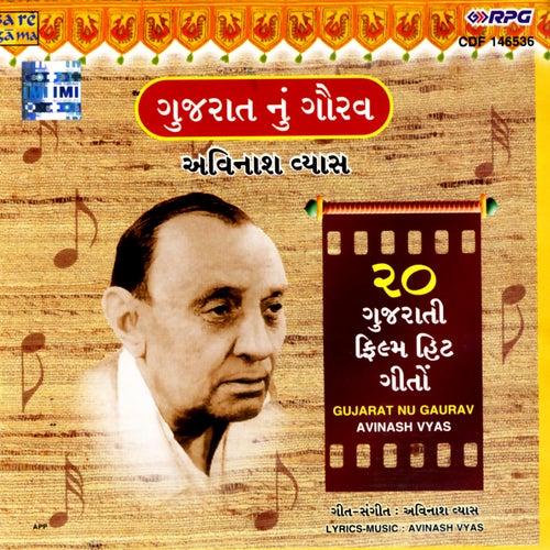 Gujrat Nu Gaurav - Avinash Vyas by Various Artists