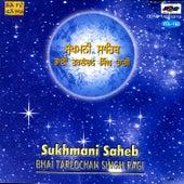 Sukhmani Sahib by Bhai Trilochand Singh Ragi
