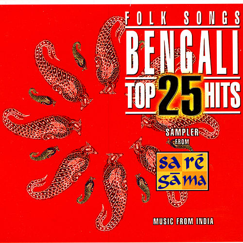 Bengali Folk Songs: Top 25 Hits by Various Artists
