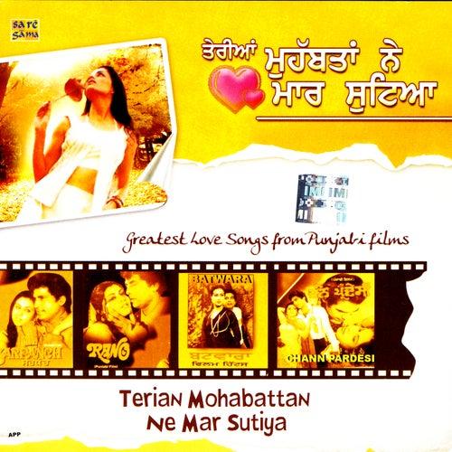Terian Mohabattan Ne Mar Sutiya by Various Artists