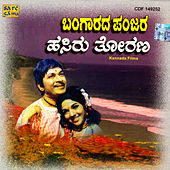 Bangaaradha Panjara / Hasiru Thorana by Various Artists