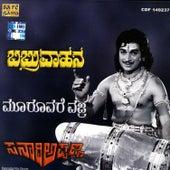 Babruvaahana / Mooruvare Vajra / Sanaadi Appanna by Various Artists