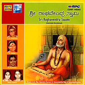 Sri Raghavendra Swami by Various Artists