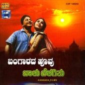Bangaradha Hoovu / Balu Belagithu by Various Artists