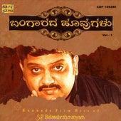 Bangaraada Hoovugulu by Various Artists