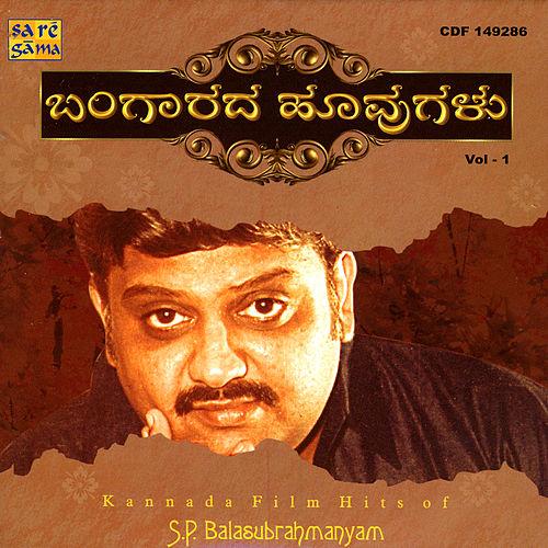 Bangaraada Hoovugulu by Various Artists