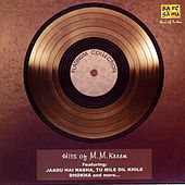 Solid Gold - Anand Bakshi Volume 1 by Various Artists