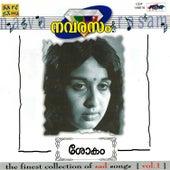 Navarasam-Sokam  Vol 1 by Various Artists